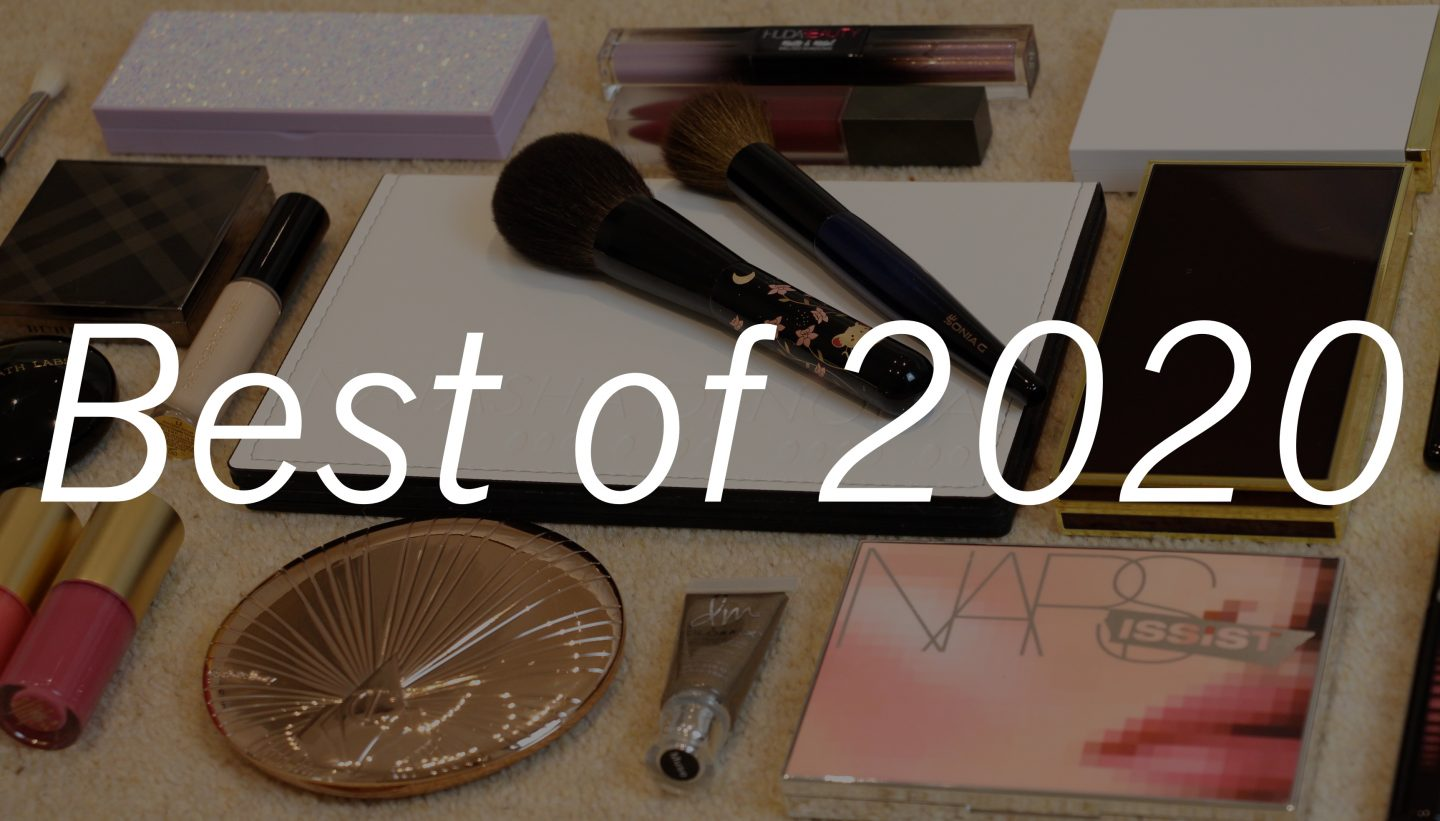 2020 Beauty Favourites