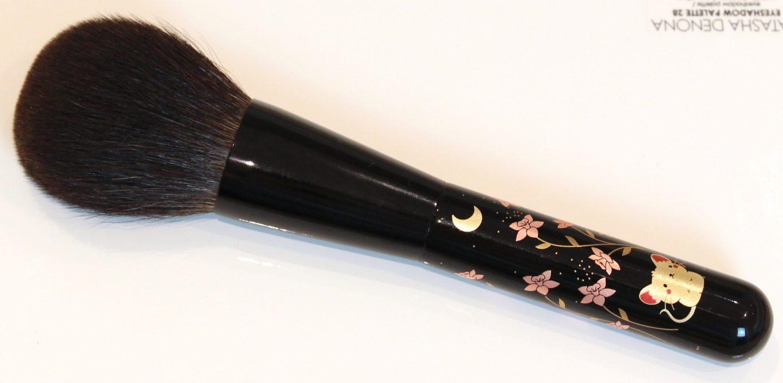 Beautylish Year of the Rat Powder Brush